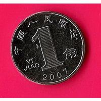 38-46 Китай, 1 джао 2007 г.