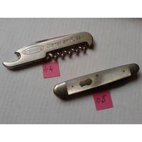 Продаются перочинные ножики!  (лоты-#4,#5 по отдельности)