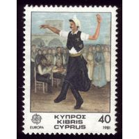 1 марка 1981 год Кипр Танцор диско 547