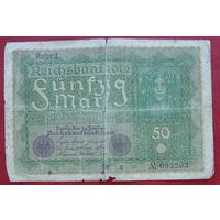 50 марок 1919 года.
