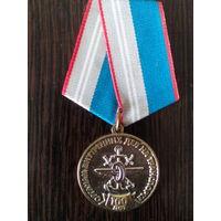Медаль 100 лет ОВД на транспорте (РФ)
