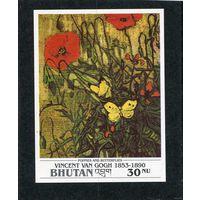 Бутан. Живопись. Ван Гог. Маки и бабочки. Блок - беззубцовый