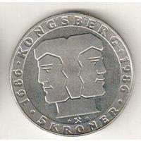 Норвегия 5 крона 1986 300 лет норвежскому монетному двору