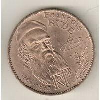 Франция 10 франк 1984 200 лет со дня рождения Франсуа Рюда