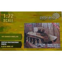 Легкий танк БТ-7 Первый образец.  1:72