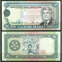 Туркменистан. 20 манат. 1995. UNC