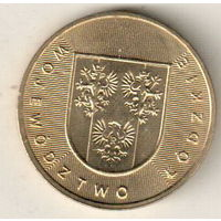Польша 2 злотый 2004 Лодзинское воеводство
