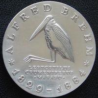 YS: ГДР, 10 марок 1984, 100-летие смерти Альфреда Брема, зоолога, серебро, КМ# 99
