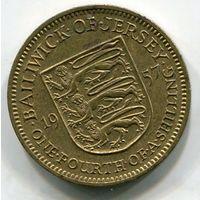 ДЖЕРСИ - 1/4 ШИЛЛИНГА 1957