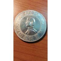 Китай 1 доллар 1927