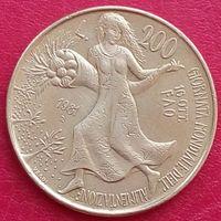 200 лир 1981 ИТАЛИЯ - ФАО - Всемирный день продовольствия