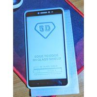 Защитное стекло Xiaomi mi max 2 (5D)