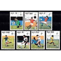 Камбоджа 1990 спорт Футбол Италия 90