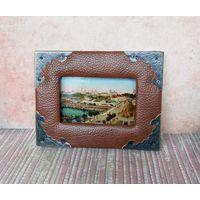 Старое/Старинное стекло с внутренним изображением города Гродно -*(до 1917-18г.)- **в новой кожаной раме/рамке ручной работы, - ***выполненной по старому образцу подобных рамок-!