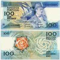Португалия. 100 эскудо (образца 1988.05.26 года, P179e, подпись 2, UNC)