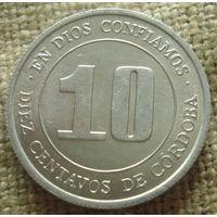 10 сентаво 1974 Никарагуа - ФАО