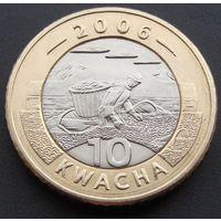 """Малави. 10 квача 2006 год  KM#58  """"Сбор урожая хлопка"""""""