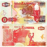 Замбия 50 квача 2010 год Пресс UNC
