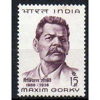 Максим Горький Индия 1968 год чистая серия из 1 марки