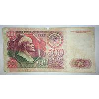 500 рублей, серия ГН