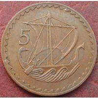 651:  5 милей 1963 Кипр