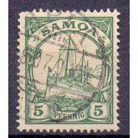 Германия Самоа 5 пф 0Wz ГАШ 1900-1901 гг