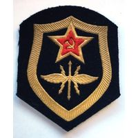Шеврон войск связи ВС СССР