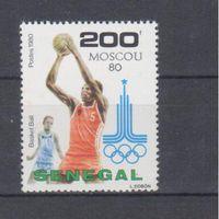 [1353] Сенегал 1980.Спорт.Баскетбол.
