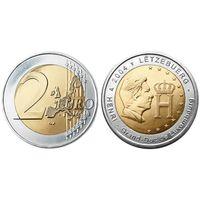 2 евро 2004 г. Люксембург Великий Герцог Анри  UNC из ролла