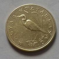 5 форинтов, Венгрия 1999 г.