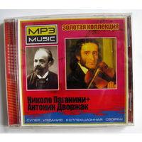 CD диск Николо Паганини+Антонин Дворжак