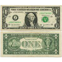 США. 1 доллар (образца 2003 года, 2003A, J, Миссури (Канзас Сити), P515b)
