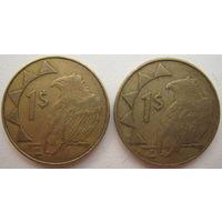 Намибия 1 доллар 1998, 2002 гг. Цена за 1 шт. (g)