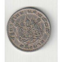 1 бат Таиланда 1962