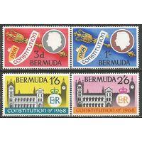 Бермуды. Королева Елизавета II. Новая Конституция. 1968г. Mi#211-14. Серия.