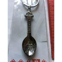 Брелок сувенирный ложка Беларусь металл аисты