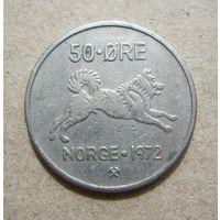 Норвегия 50 эре 1972