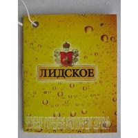 """""""Галстук"""" -Некхенгер (нектейл)  на пивные бутылки в виде брошюры с описанием марок Лидского пива ."""