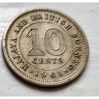 """Малайя и Британское Борнео 10 центов, 1961 """"H"""" - Хитон, Бирмингем 3-5-20"""