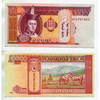 Монголия. 20 тугрик 2007г. UNC распродажа