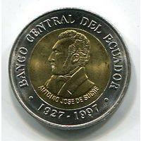 (A4) ЭКВАДОР - 100 СУКРЕ 1997 UNC