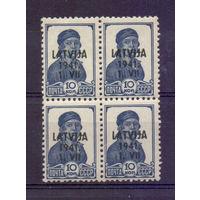 DR 1941 Оккупация Латвии, надпечатка на марке СССР, квартблок