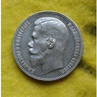 1 рубль 1897 г (**) Сохран