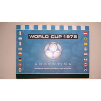 Аргентина, набор ЧМ по футболу 1978 (без 2000 песо), серебро