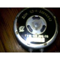 Электродвигатель с редуктором ДСМ 0.2П-220УХЛ4.2