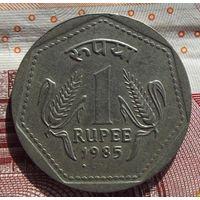 1 рупия 1985