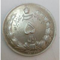 Иран 5 риалов, 1963 Шахиншах Мохаммед Реза Пехлеви /состояние/