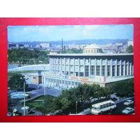 Откртка 1974г. Ереван. Госцирк.