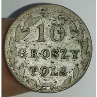 10 грошей 1827 года