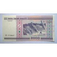 5000 рублей 2000 год серия СЧ UNC